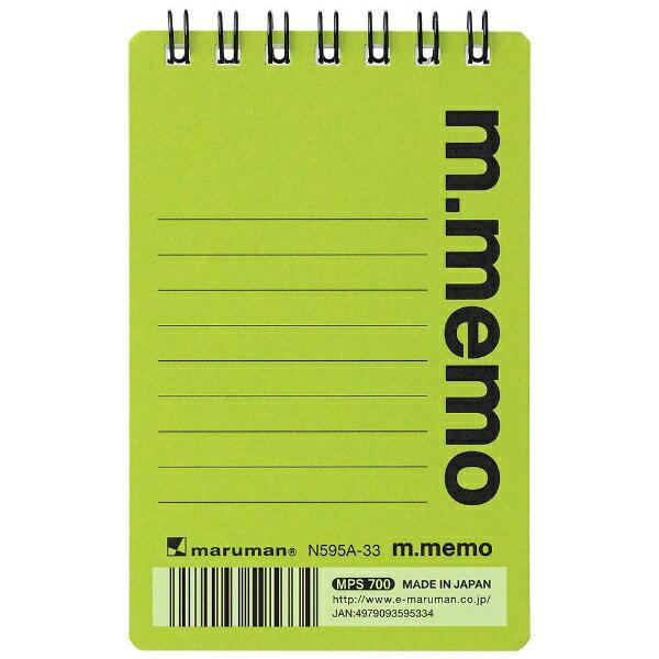 共和文具 [メモ帳]エムメモ M.C.B. 1961(A7・6mm罫・50枚) 5068 ライトグリーン