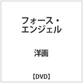 ポニーキャニオン PONY CANYON フォース・エンジェル