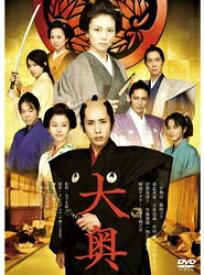 松竹 Shochiku 大奥<男女逆転> 通常版DVD 【DVD】