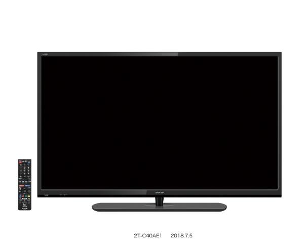 シャープ SHARP 2T-C40AE1 液晶テレビ AQUOS [40V型 /フルハイビジョン][2TC40AE1 テレビ 40型]