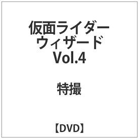 東映ビデオ Toei video 仮面ライダーウィザード Vol.4 【DVD】