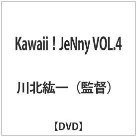 東宝 Kawaii!JeNny VOL.4 【DVD】