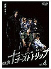 東宝 東京ゴーストトリップ VOL.4 【DVD】