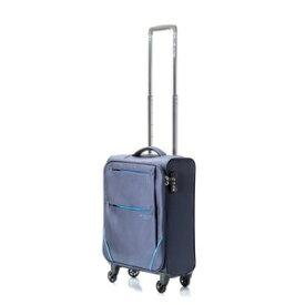協和 スーツケース フライII 8576012 [48.5L]