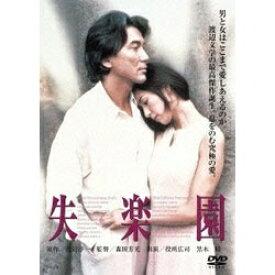 角川映画 KADOKAWA 失楽園 【DVD】【発売日以降のお届けとなります】