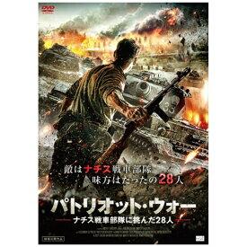 アルバトロス ALBATROS パトリオット・ウォー ナチス戦車部隊に挑んだ28人【DVD】