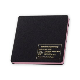 新日本カレンダー SHINNIPPON CALENDER [付箋]サイドカラーメモラベル(73×73mm・2mm方眼×25枚・無地×25枚) 8933 Black/Red