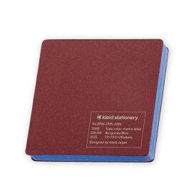 新日本カレンダー SHINNIPPON CALENDER [付箋]サイドカラーメモラベル(73×73mm・2mm方眼×25枚・無地×25枚) 8936 Burgundy/Blue