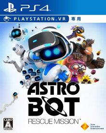 ソニーインタラクティブエンタテインメント Sony Interactive Entertainmen ASTRO BOT:RESCUE MISSION【PS4ゲームソフト(VR専用)】