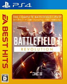エレクトロニック・アーツ Electronic Arts EA BEST HITS バトルフィールド 1 Revolution Edition【PS4】