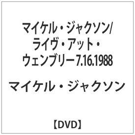 ソニーミュージックマーケティング マイケル・ジャクソン/ライヴ・アット・ウェンブリー 7.16.1988 【DVD】