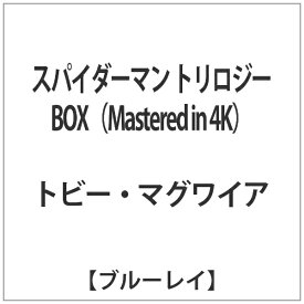 ソニーピクチャーズエンタテインメント Sony Pictures Entertainment スパイダーマン トリロジーBOX(Mastered in 4K) 【ブルーレイ ソフト】