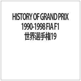 ユーロピクチャーズ EURO PICTURES HISTORY OF GRAND PRIX 1990-1998 FIA F1世界選手権19
