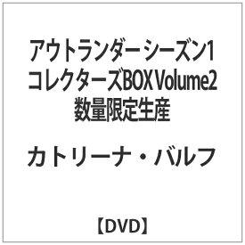 ソニーピクチャーズエンタテインメント アウトランダー シーズン1 コレクターズBOX Volume2 数量限定生産 【DVD】
