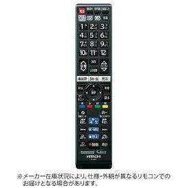 日立 HITACHI 純正テレビ用リモコン L49ZP5004