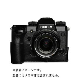 Ya Mei Technology ヤ メイ テクノロジー FUJI X-H1用カメラボディーケース TPCHFXH1BK ブラック TPCHFXH1BK ブラック