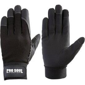 富士グローブ Fuji Glove 富士グローブ PS−992 プロソウル黒 LLサイズ