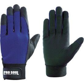 富士グローブ Fuji Glove 富士グローブ PS−992 プロソウル青 Mサイズ