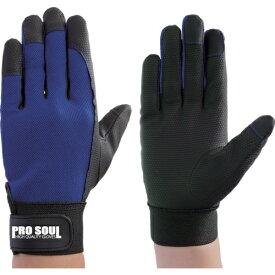 富士グローブ Fuji Glove 富士グローブ PS−992 プロソウル青 Lサイズ
