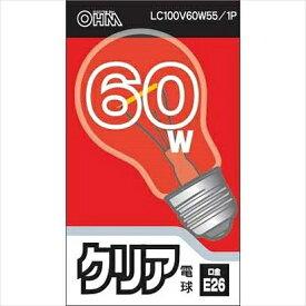 旭光電機 ASAHI LAMP LC100V60W55/1P 白熱電球[LC100V60W551P]