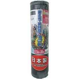 キンボシ KINBOSHI GS 超強力防草シート(黒) 0.5m×20m
