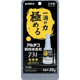 アルテコ ALTECO アルテコ 瞬間接着剤 731−B 耐衝撃20g