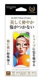サンクレスト SUNCREST iPhone X用 鮮やか光沢 IPHONE 5.8INCH IP8SG
