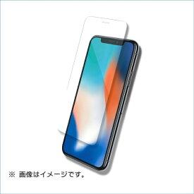 マイキー iPhoneX用液晶保護ガラスシートフラットタイプ ブルーライトカット B05-23304TP