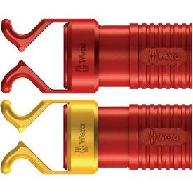 WERA社 Wera 1440/1442SB ドライバー用保持器セット(ブリスター)[73680]