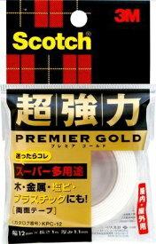 3Mジャパン スリーエムジャパン スコッチ 超強力両面テープ プレミアムゴールド スーパー多用途(幅12mm×長さ1m) KPC-12