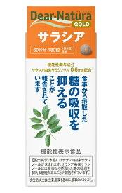 アサヒグループ食品 Asahi Group Foods 【機能性表示食品】ディアナチュラゴールドサラシア 60日 180粒【wtcool】