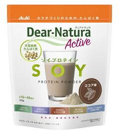 アサヒグループ食品 Asahi Group Foods Dear-Natura(ディアナチュラ)ディアナチュラアクティブ ソイプロテイン ココア味 360g【rb_pcp】