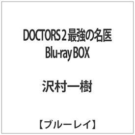 TCエンタテインメント TC Entertainment DOCTORS 2 最強の名医 Blu-ray BOX 【ブルーレイ ソフト】