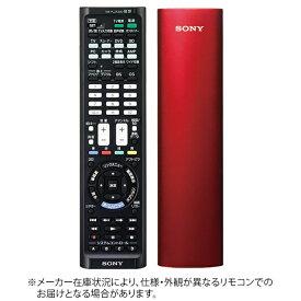 ソニー SONY RM-PLZ530D RBJ