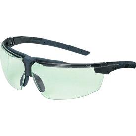 UVEX社 ウベックス UVEX 二眼型保護メガネ アイスリー ヴァリオマティック(調光レンズ)