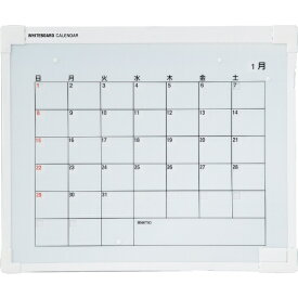 リヒトラブ リヒト ホワイトボードカレンダー