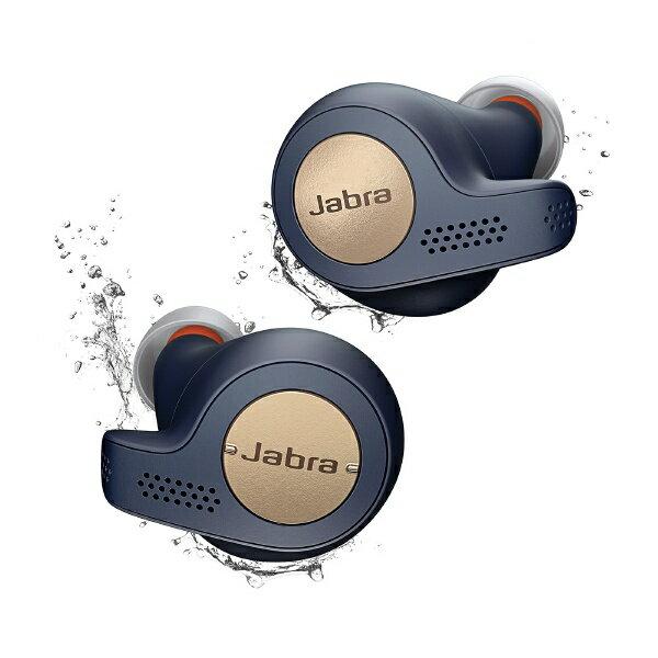 【送料無料】 JABRA Jabra Elite Active 65t Copper Blue 100-99010000-40 Copper Blue [リモコン・マイク対応 /防滴&左右分離タイプ /Bluetooth][ELITEACTIVE65T]【ワイヤレスイヤホン】
