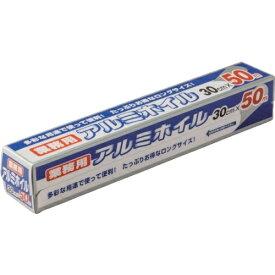 ワタナベ工業 Watanabe Industory ワタナベ アルミホイル業務用