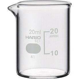 ハリオサイエンス HARIO SCIENCE HARIO ビーカー 目安目盛付 20ml
