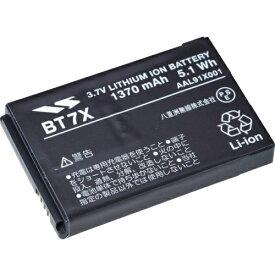 八重洲無線 Yaesu Musen スタンダード リチウムイオン充電池