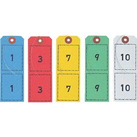 オープン工業 OPEN INDUSTRIES OP 連番荷札 青・赤・黄・緑・白各100枚入り