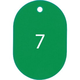 オープン工業 OPEN INDUSTRIES OP 番号札 大 番号入り1〜25 緑 (25枚入)
