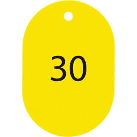 オープン工業 OPEN INDUSTRIES OP 番号札 大 番号入り26〜50 黄 (25枚入)