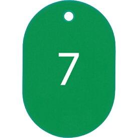 オープン工業 OPEN INDUSTRIES OP 番号札 小 番号入り1〜25 緑 (25枚入)