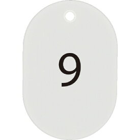 オープン工業 OPEN INDUSTRIES OP 番号札 小 番号入り1〜25 白 (25枚入)