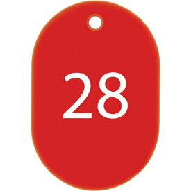 オープン工業 OPEN INDUSTRIES OP 番号札 小 番号入り26〜50 赤 (25枚入)