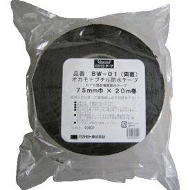 オカモト okamoto オカモト 防水ブチル両面テープ100