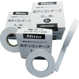 日東 Nitto 日東 ボディコンテープ 3mmX20m 5巻入り プラ芯