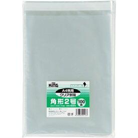 キングコーポレーション KING Corporation キングコーポ 角2クリア封筒テープ付き100枚