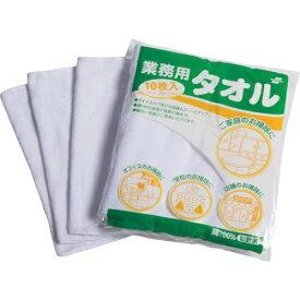 テラモト TERAMOTO テラモト 業務用タオル(10枚入)ホワイト